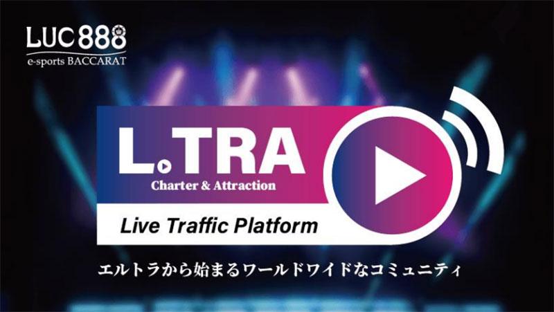 LUC888の新案件L.TRA(エルトラ)